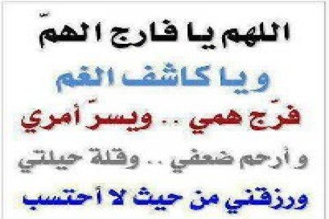 وين فاعل الخير ان شاءالله سعودي