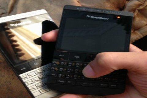 Blackberry Porsche design, Black,Silver(BB CHAT PIN:26FC4748)