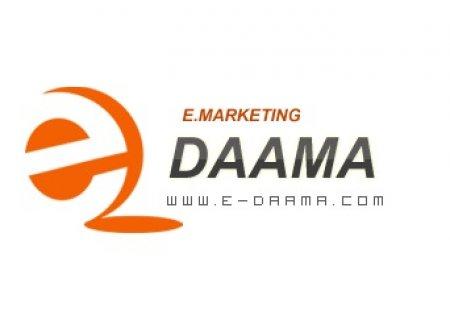 شركة داما E-Daama للتسويق الالكترونى