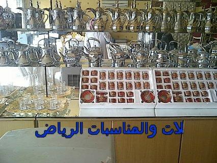 صبابين صبابات بالرياض العزيم0533379145 ،,