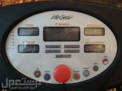 جهاز موديل power track  ماركة (Life Gear) للبيع
