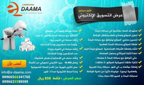 شركة تصميم مواقع   افضل شركة تصميم مواقع في مكة