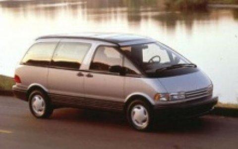 سيارة تويوتا برفيا للبيع فقط 12 الف سعر نهائي موديل94