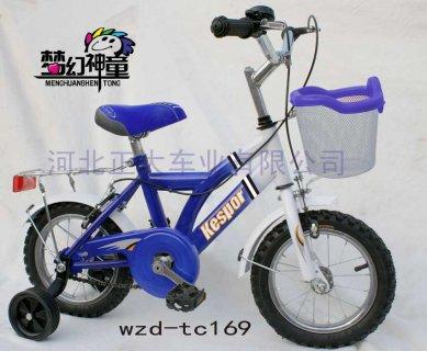 دراجات أطفال  kids bikes bicycle