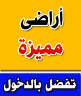 عقار جدة ـ اراضى للبيع فى جوهرة العروس منطقة 2م 2ز 2د عرض مباشر