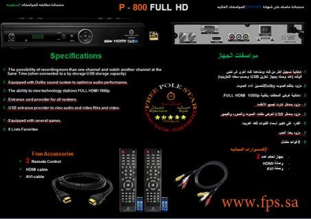 رسيفر FULL HD 1080P
