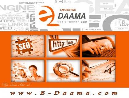 عروض تسويق الكتروني | عروض اشهار مواقع | شركة داما