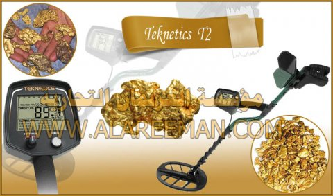 جهاز تكنتكس تي 2 المتخصص بالكشف عن الذهب والمعادن بنتائج رائعة .