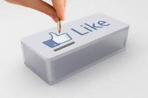 اعلانك على الفيسبوك يحقق اهدافك - اعرف المزيد