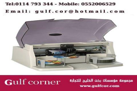 طابعات لطباعة الصور والكتابة على اقراص السي دي - ركن الخليج