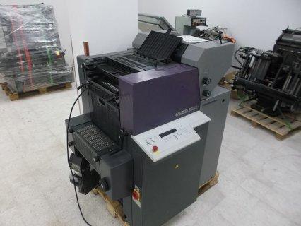 ماكينة هايدلبرج