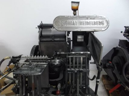 6 ماكينة مروحة 100 هايدلبرج المانى للبيع