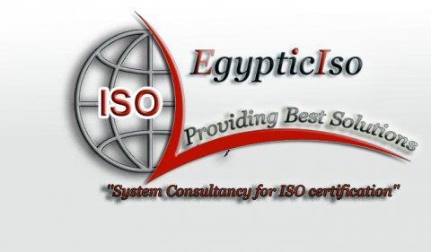شهادة الايزو عنوان تميزك  احصل عليها عبر شركة egypticiso