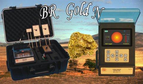 اكتشف الذهب الخام الآن وبكل سهولة بأحدث جهاز لعام 2014