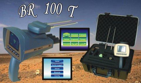 جهاز BR 100 T المتخصص بالكشف عن الذهب والمعادن لعام 2014