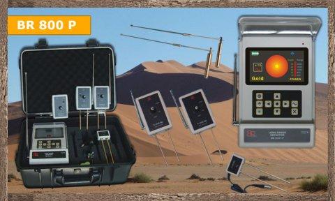 جهاز باحث الذهب BR 800 P |مملكة الأكتشاف