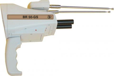 جهاز كشف الذهب BR50 GS
