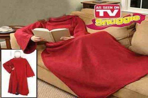 بطانية جديدة على شكل جسمك وهتوصلك لحد البيت كمان