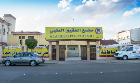 مجمع العقيق الطبي بالمدينة المنورة