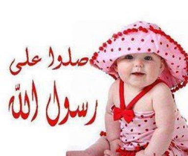 انا لبنانية الاصل اعيش في السعودية