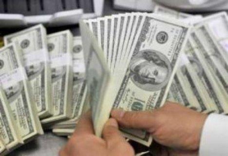 وقد تم اعتماد VJH المالية بي من قبل مجلس المقرض لنعطيه القروض بن