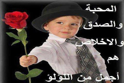 معلمه مطلقه بدون اطفال ارغب فى الزواج من رجل ملتزم يقدر الحياه