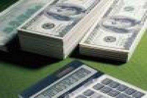 قرض العرض في انخفاض معدل تقدم الأن