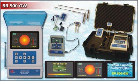 جهاز التنقيب عن المياه الجوفية BR500GW