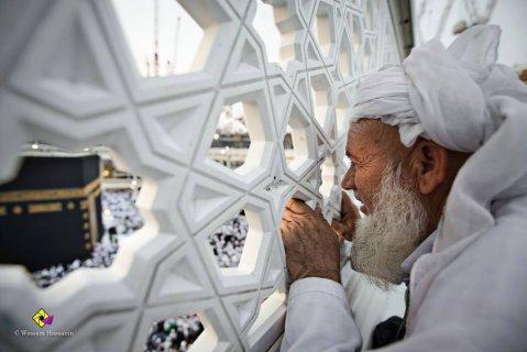 فنادق مكة المكرمة – النخبة 2 بمكة المكرمة
