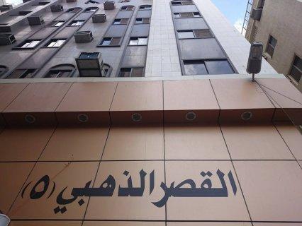فنادق مكة المكرمة – فندق الذهبى 5 بمكة المكرمة