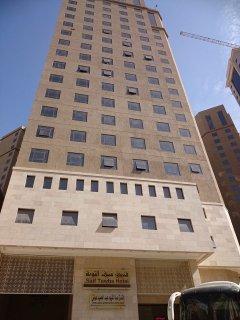 حجز فندق سيف التوبة بمكة المكرمة - حجز فنادق مكة المكرمة