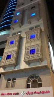 حجز فندق تيماء البركة بمكة المكرمة - عروض فنادق مكة