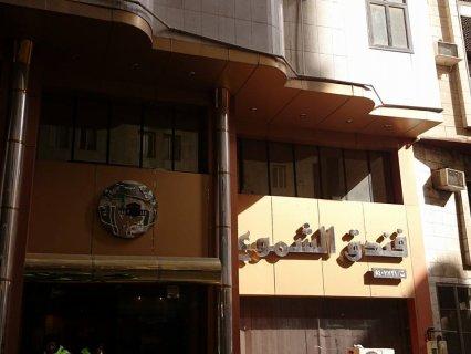 حجـــــز فنادق مكة المكرمة – فندق الشموع بمكة المكرمة