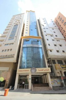 حجـــز فنادق مكة المكرمة – فندق فردوس العمرة بمكة المكرمة