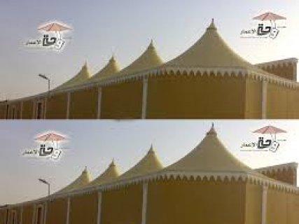 خدمات أعمال المظلات والسواتر وبيوت الشعر(0508490910-0112773816)
