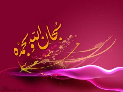 احب التعارف وتبادل الاراء والسفر ومشاهده الافلام العربيه
