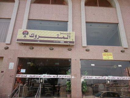 حجز فنادق فى فترة الحج و شهر رمضان – أبراج المتروك الفندقية