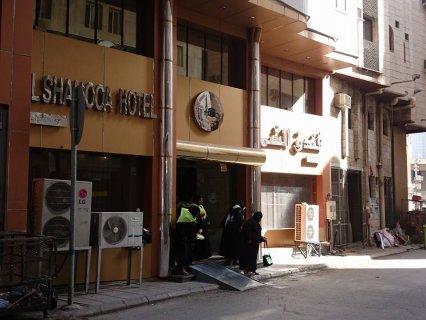 عروض فنادق مكة المكرمة – فندق الشموع بمكة المكرمة