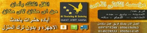 http://tholathy.blogspot.com/p/blog-page.html