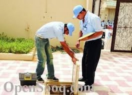 شركة عزل خزانات الارضية والعلوية لعدم تسريب المياة 0552643877