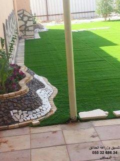 زراعة وتنسيق حدائق0553268634