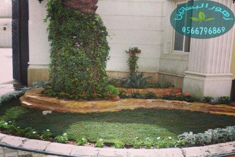 زراعه وتنسيق حدائق وديكورات حجرية 0566796869
