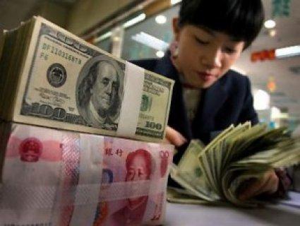 الأموال لخدمات الاستثمار