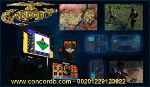 الان للبيع اجهزة التنقيب والكشف عن المعادن والذهب 201229123922+