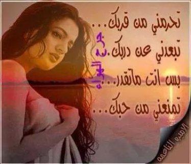لا اجيد صراحة التحدث عن نفسي بكل اختصار انا بنت عادية سعودية .