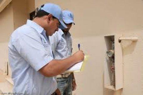 مؤسسات تنظيف فلل بالرياض 0581010230 شركة العالمية