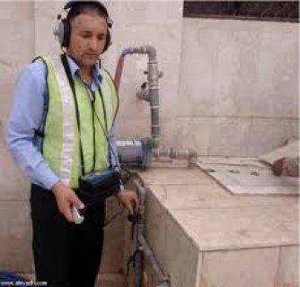 مؤسسات تنظيف خزانات بالرياض 0581010230 شركة العالمية