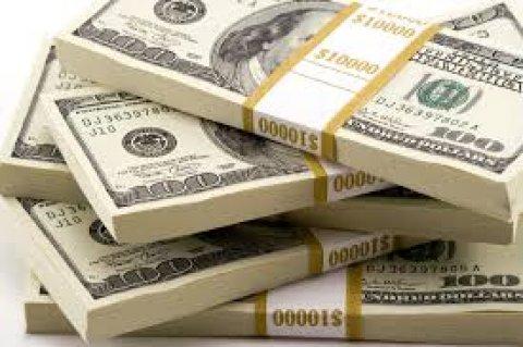 هل تحتاج إلى أموال لبدء الاستثمار الخاص بك؟ تطبق الآن