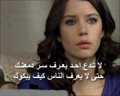 بنت سعودية هادئة وذكية