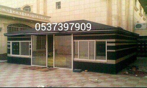 خيام 0537397909